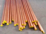 High Quality Copper Pipe (C11000)