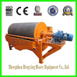 Silica Sand Magnetic Separator with 4000 Gauss