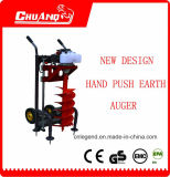 One Man to Operate Earth Auger with Frame
