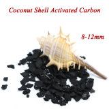 The Cheapest Coconut Shell Activated Carbon Reliable Quality