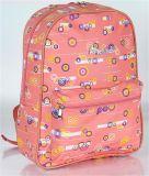 PU Leather Double Shoulder Strap Backpack Bag (J14021107-1)
