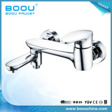 Boou The Latest Model Wash Bathroom Mixer Tap with Single Handle