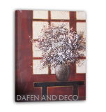 Oil Painting New Design (DB-118)