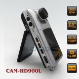 Tiny Full HD Digital Video Camera 1080p (CAM-HD900L)