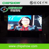 Chipshow Indoor P10 LED Digital Video Wall Screen