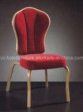 Swing Metal Banquet Chair (YC-C65)
