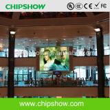 Chipshow P6.67 Indoor Digital LED Advertising Board
