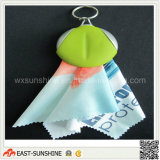 Metal Key-Chain Microfiber Cleaning Cloth (DH-MC0218)