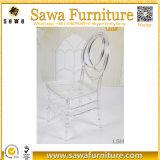 Design Wholesale Plastic Resin Phoenix Tiffany Chiavari Chair