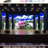 Full Color Small Pixel Pitch P4 SMD Indoor LED Module