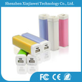 Hot Selling 2600mAh Low Price Power Bank for Promotional Gift