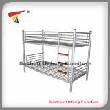 2015 Best Selling Adult Metal Bunk Bedroom Furniture (HF007)
