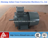 The Yb Series Explosion-Proof Electric AC Motor