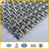 Stainless Steel Square Wire Mesh (HPZS-1023)