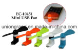 Mini USB Fan
