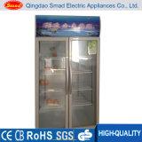 Smad Wholesales Price Supermarket Equipment Refrigeration Sliding Glass Door Showcase