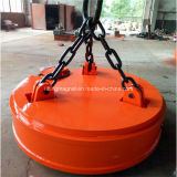High Frequency Industrial Magnetic Lifter for Scraps