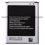 2100mAh Battery for Samsung Galaxy