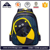 Wholesale Cute Cartoon Kids School Bag Child Shoulder Book Bag