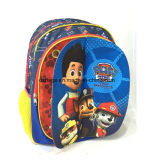 School Backpack with 2 Side Artwork