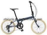 Folding Bike, Kid Bike, Single Speed Folding Bicycle with 16′′/20′′ Folding Bike, Student Bike