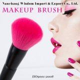Single Synthetic Hair Powder Cosmetic Makeup Brush