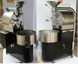 Coffee Bean Roaster (TJ-012)