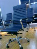 Office Chair (FECA84)