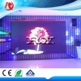 P5 RGB LED Video Wall Indoor LED Display Screen