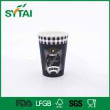 China Wholesale Disposable Custom Printed Single Wall Paper Coffee Cups