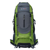 60L Outdoor Mountaineering Backpack for Travelling and Hiking