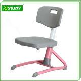 Height Adjustable Kids Study Ergonomic Reading Chair Student Desk Chair