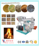 Sawdust Wood Pellet Milling Equipment From China