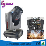 350W 17r Moving Head Beam for Stage Studio (HL-350BM)