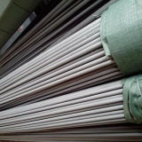 Stainless Steel Seamless Tube (1.4845)
