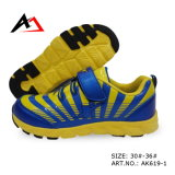 Walking Sports Shoes Leisure Running Sneakers for Men