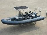 Aqualand 21feet 6.4m Fiberglass Rigid Inflatable Motor Boat/Rib Rescue Patrol/Military Boat (RIB640T)