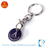 Shopping Trolley Coin/Token Coin Keychain for Supermarket Cart