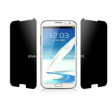 Privecy Phone Accessories Anti-Spy Screen Guard for Galaxy Note2