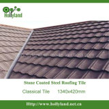 Stone Coated Metal Roof Tile (Classical Style)