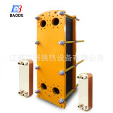 Copper Brazed Plate Heat Exchanger Equal Marine Heat Exchanger for Marine Oil Cooler, (turbine) Engine Oil Cooler Bl95 Series
