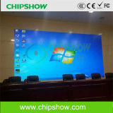 Chipshow HD2.5 Indoor Small Pitch LED Wall Display