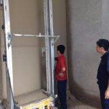 New Style Sand and Cement Spray Plaster Tower Machine