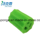 Magic Spinning Raw Loofah Sponge, Cleaning Tool