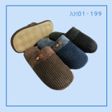 Winter Men Indoor Soft Slipper