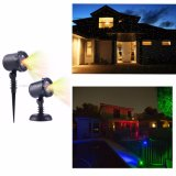 Wholesale Party Supplies Laser Lighting