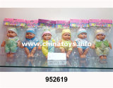"""New Plastic Toys 10""""Doll (6 ASS) (952619)"""