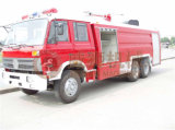 Reasonable Price 6*4 Watering Fire Trucks