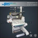 Laser Anti-False Film and Solar Film Die Cutting Machine