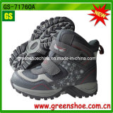 New MID-Cut Children Trekking Boot